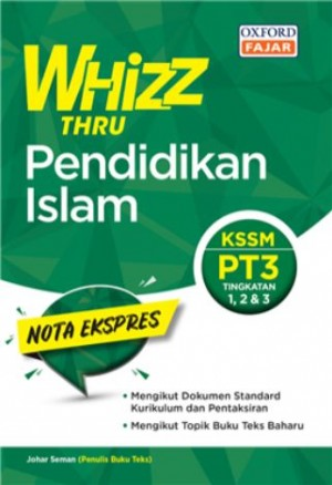 WHIZZ THRU PT3 P ISLAM