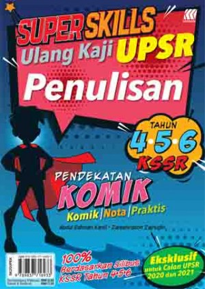 UPSR Super Skills Ulang Kaji Penulisan ( Pendekatan Komik)