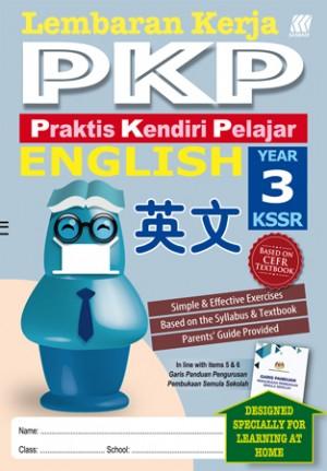 三年级Lembaran Kerja PKP Praktis Kendiri Pelajar 英文