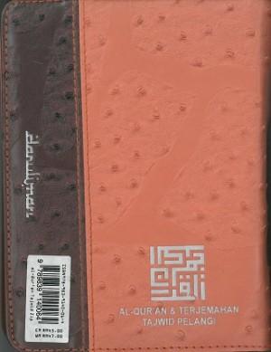 Al-Quran Al-Kareem Terjemahan Tajwid Berwarna