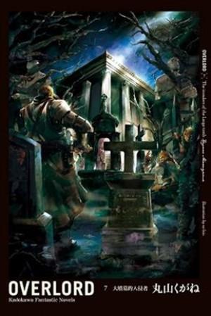 OVERLORD (7) 大墳墓的入侵