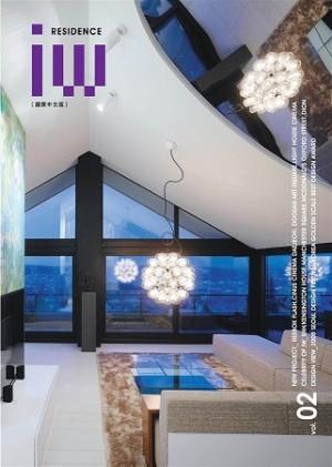 Interior World 2:Residence
