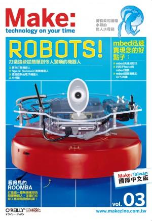 Make:Technology on Your Time 國際中文版 03