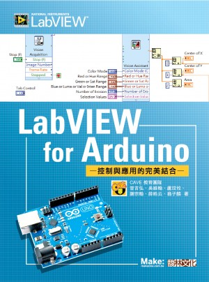 LabVIEW for Arduino-控制與應用的完美結合