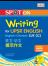 UPSR 模范作文(英文-华文) <UPSR Spot On Writing (English - Chinese) >