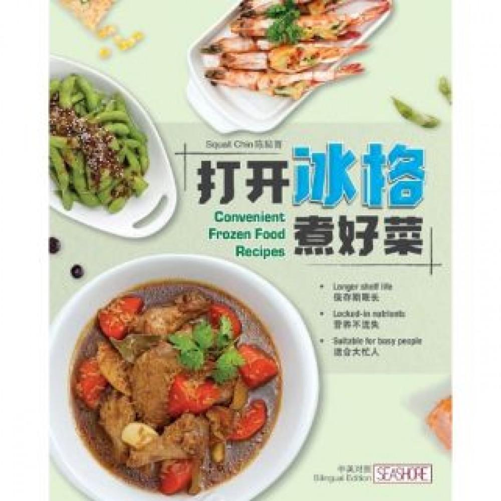 Convenient Frozen Food Recipes