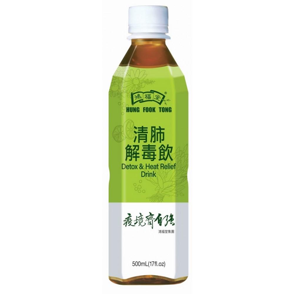HFT-DETOX & HEAT RELIEF-清肺解毒 500ML