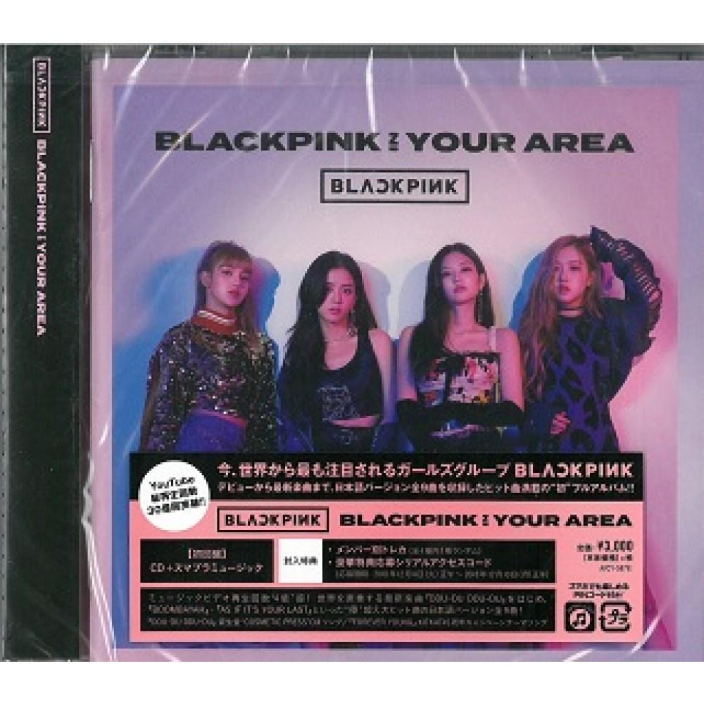 Blackpink - BLACKPINK IN YOUR AREA (Japan Edition)