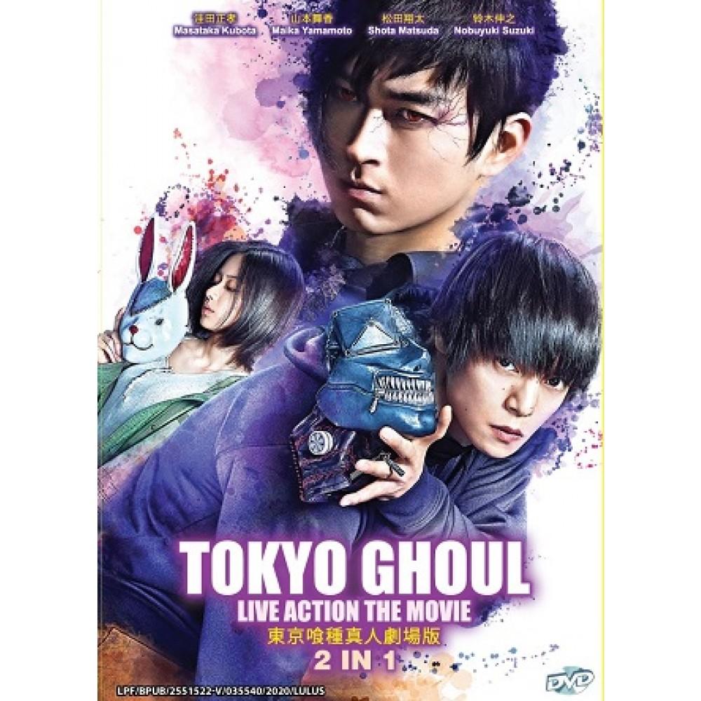 TOKYO GHOUL 东京喰种真人剧场版 2IN1 (DVD)