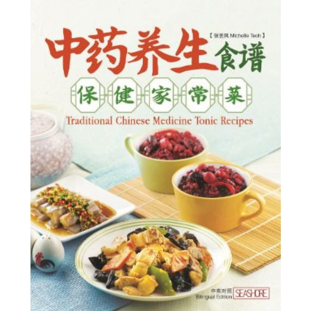 Traditional Chinese Medicine Tonic Recipes