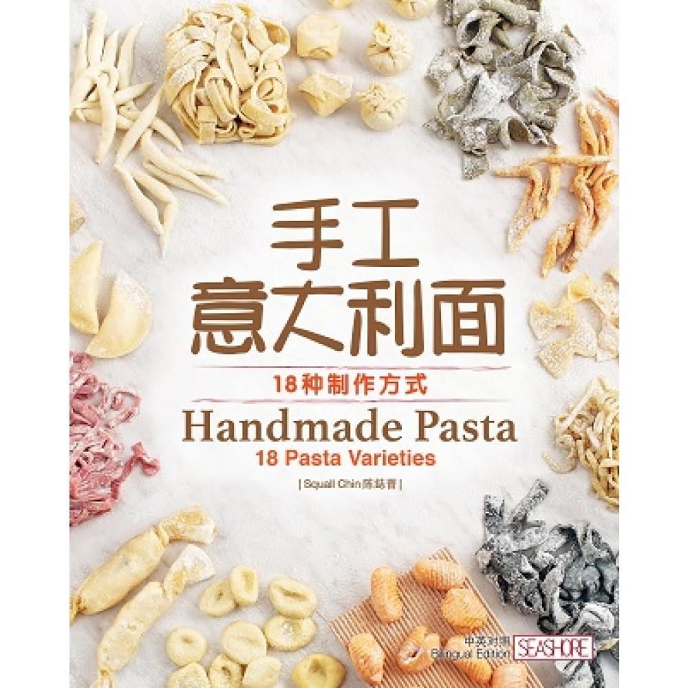 Handmade Pasta-18 Pasta Varieties