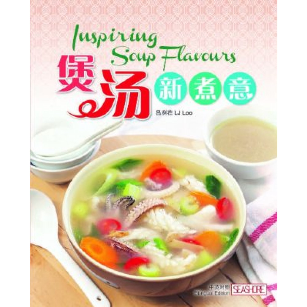 Inspiring Soup Flavours