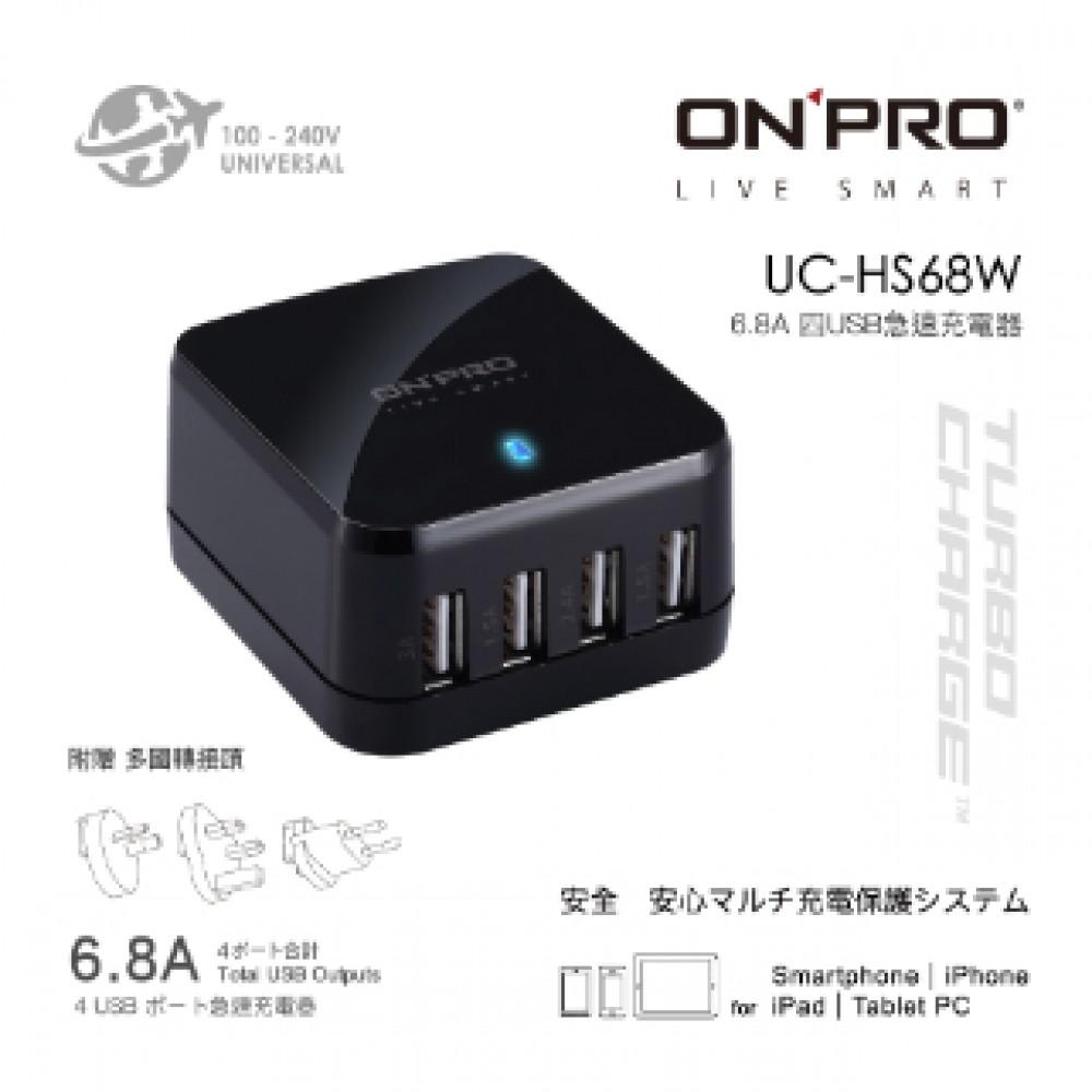 ONPRO UC-HS68W 4 USB 6.8A UNIVERSAL TRAVEL ADAPTER BLACK
