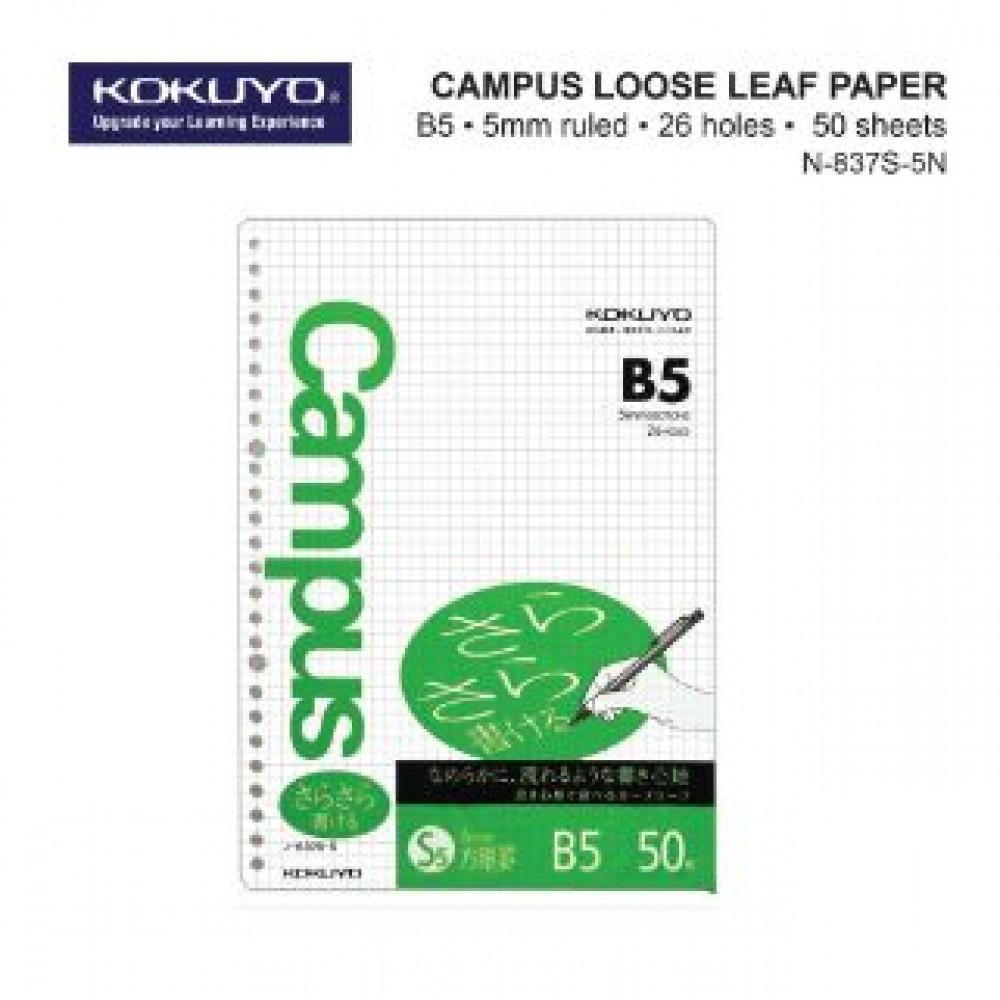 KOKUYO B5 CAMPUS LOOSE LEAF PAPER (50 SHEETS) N-837S-5N (GRID)