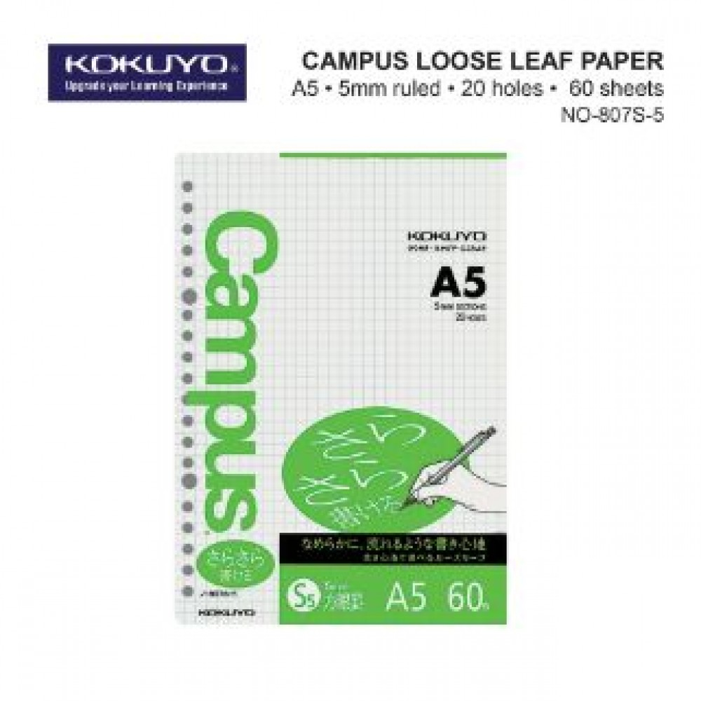 KOKUYO A5 CAMPUS LOOSE LEAF PAPER (60 SHEETS) NO-807S-5 (GRID)