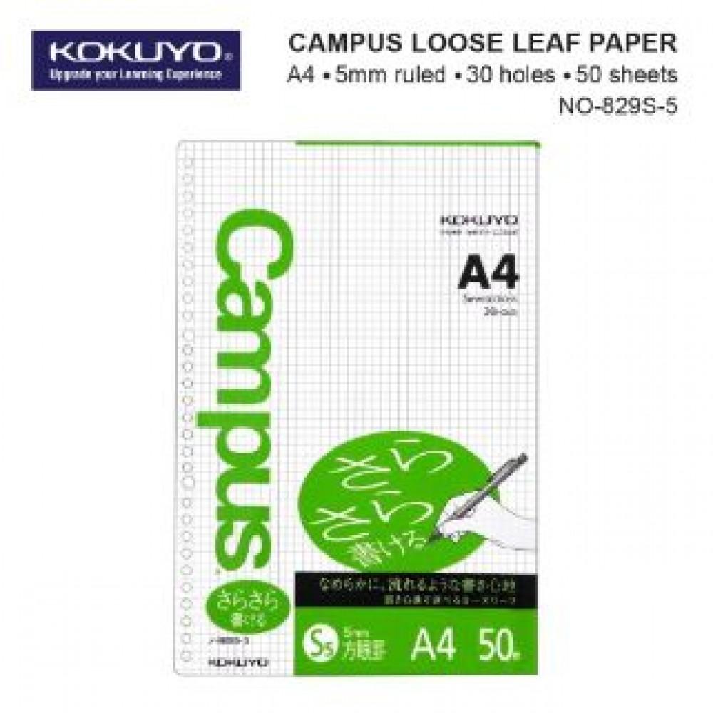 KOKUYO A4 CAMPUS LOOSE LEAF PAPER 50 SHEETS NO-829S-5 (GRID)