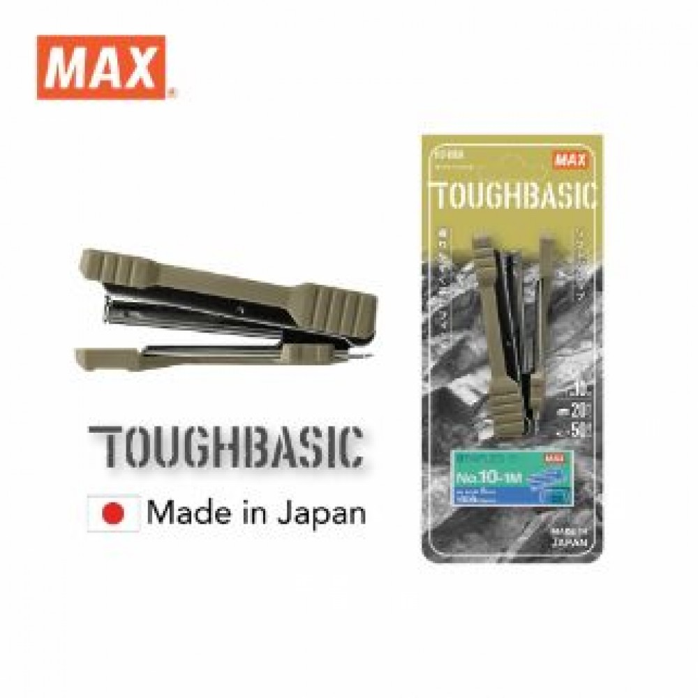 MAX HD-10GK STAPLER WITH STAPLES BEIGE