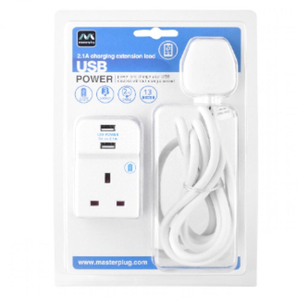 MASTERPLUG 2 USB 2.1A CHARGING 3 GANG 13AMP EXTENSION LEAD 2 METER (B3U2-MPA)