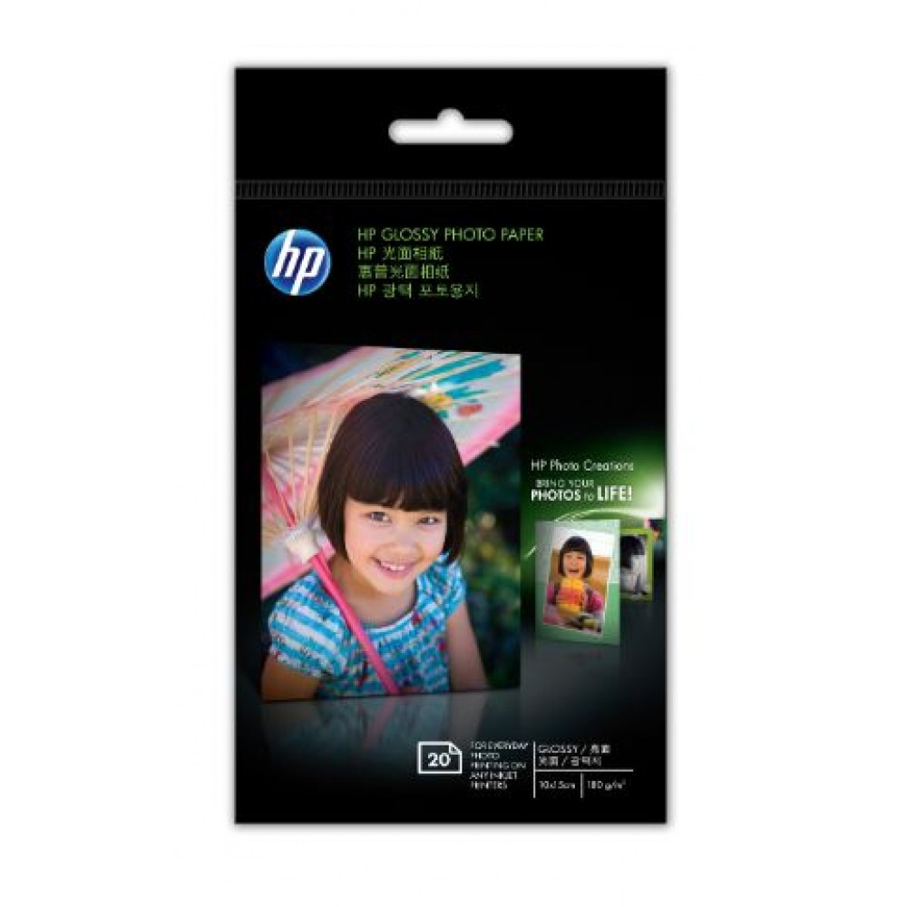 HP CG851A PHOTO GLOSSY PAPER (10X15/20S)
