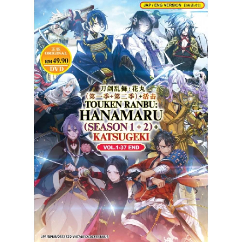 TOUKEN RANBU:HANAMARU(SEASON 1+2)+KATSUGEKI 刀劍亂舞:花丸(第一季+第二季)+活击 VOL.1-37 END(3DVD)