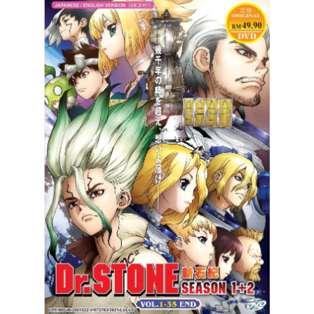 DR. STONE 新石纪 SEASON 1+2 VOL.1-35 END(3DVD)
