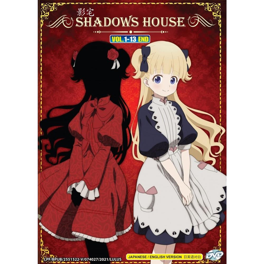 SHADOWS HOUSE 影宅 V.1-13 E(DVD)