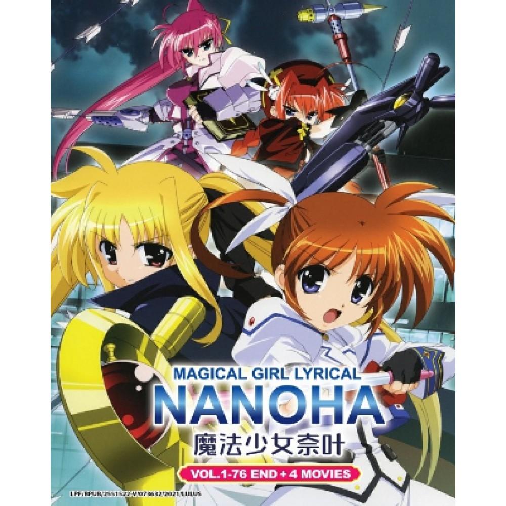 MAGICAL GIRL LYRICAL NANOHA 魔法少女奈叶 VOL.1-76 END+4 MOVIES(1DVD9+7DVD5)