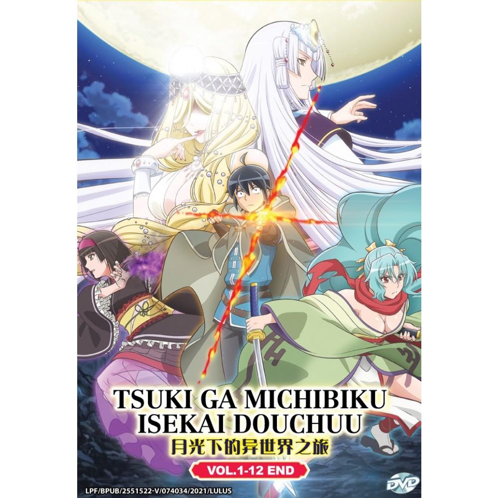 TSUKI GA MICHIBIKU ISEKAI DOUCHUU 月光下的异世界之旅 V.1-12 E(DVD)