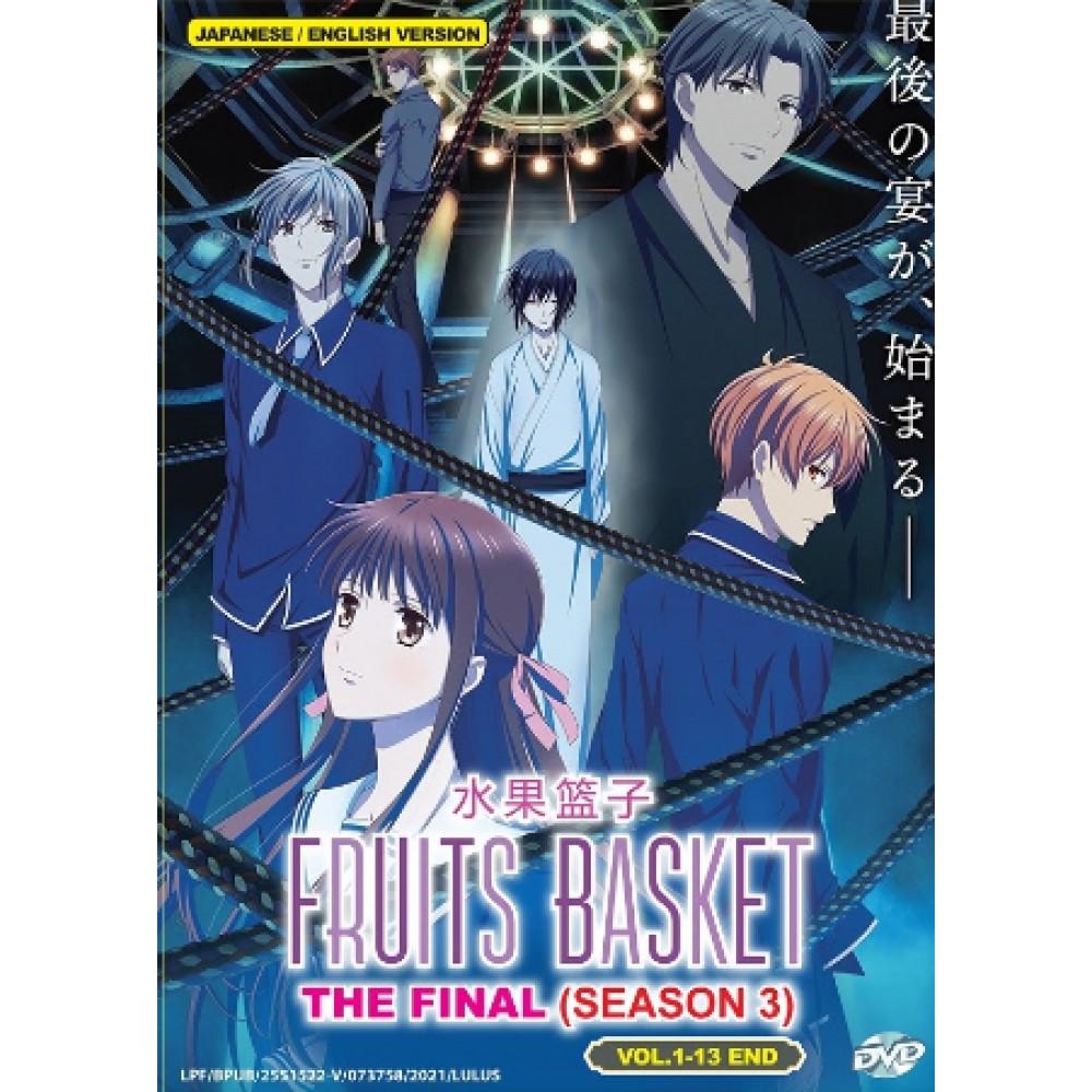 FRUITS BASKET: THE FINAL 水果篮子: THE FINAL (SEASON 3) VOL.1-13 END(DVD)