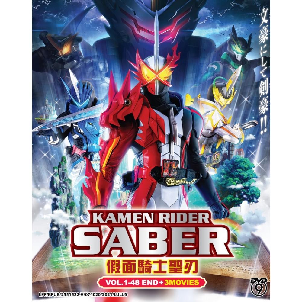 KAMEN RIDER SABER 假面騎士聖刃 V.1-48E+3MOVIES(3DVD)