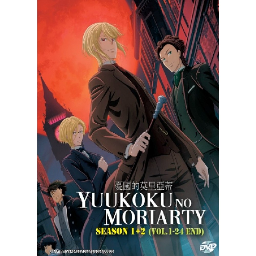 YUUKOKU NO MORIARTY 憂國的莫里亞蒂 SEASON 1+2 (VOL.1-24 END) (3DVD)