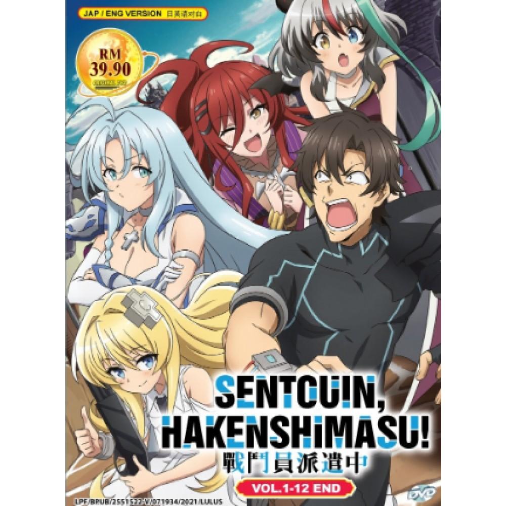 SENTOUIN, HAKENSHIMASU! 戰鬥員派遣中 VOL.1-12 END (2DVD)