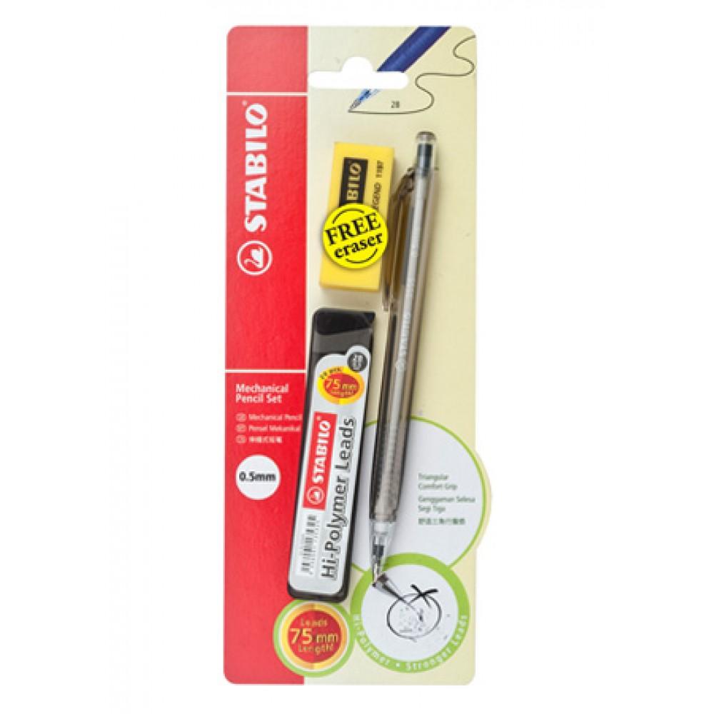 Stabilo 3555 0.5mm Mechanical Pencil + Pencil Lead + Eraser (Random Color)