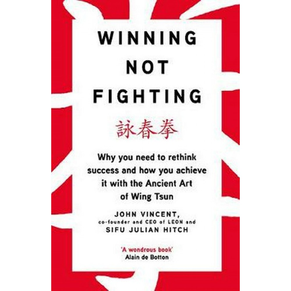 WINNING NOT FIGHTING: WHY YOU NEED TO