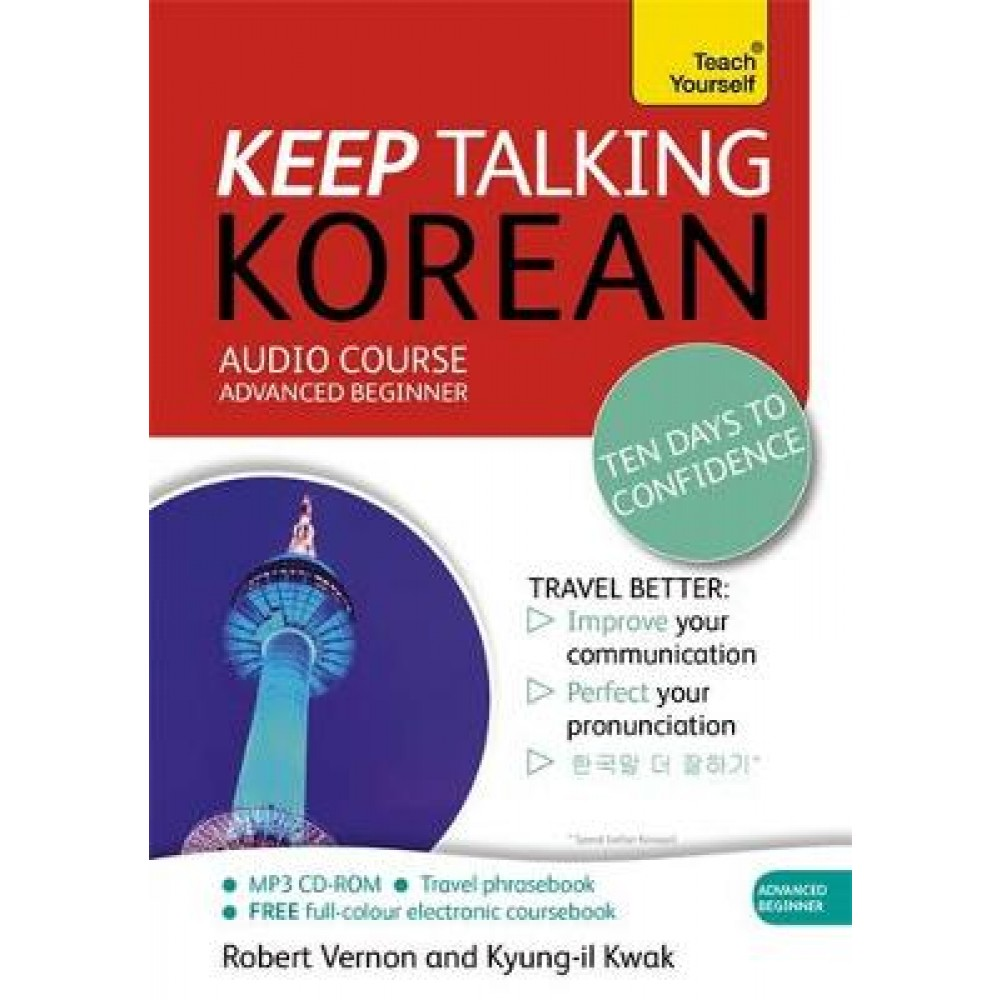 Keep Talking Korean Audio Course - Ten Days to Confidence: Advanced beginner's guide to speaking and understanding with confidence