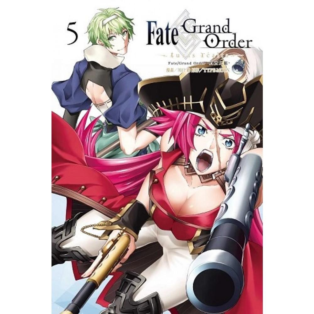 Fate/Grand Order 真實之旅 (05)