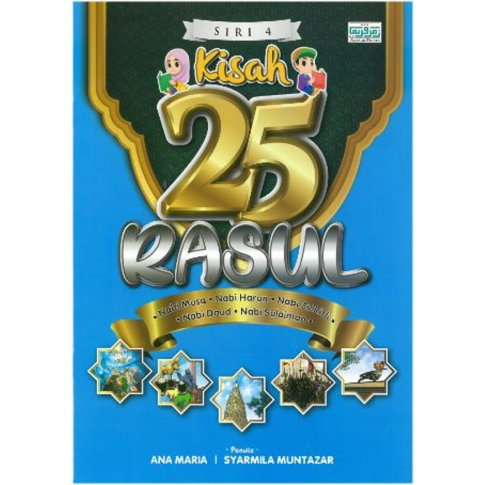 KISAH 25 RASUL - SIRI 4