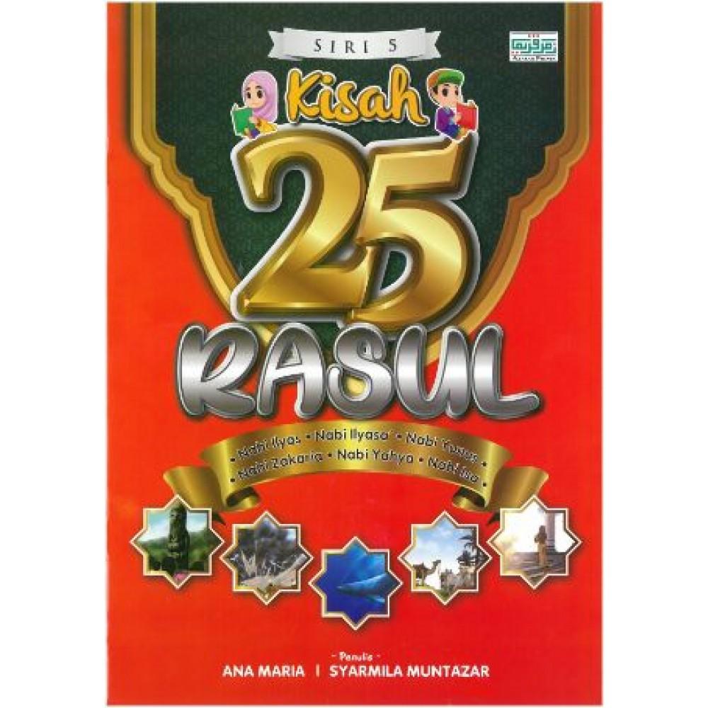 KISAH 25 RASUL - SIRI 5