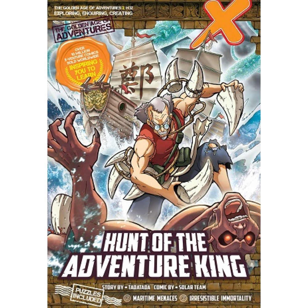 X-Venture The Golden Age #32: Hunt Of The Adventure King