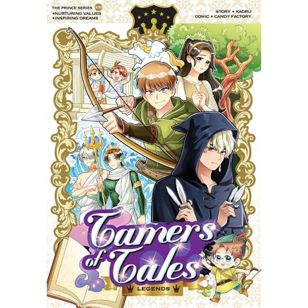 PRINCE SERIES 30: TAMERS OF TALES: LEGENDS