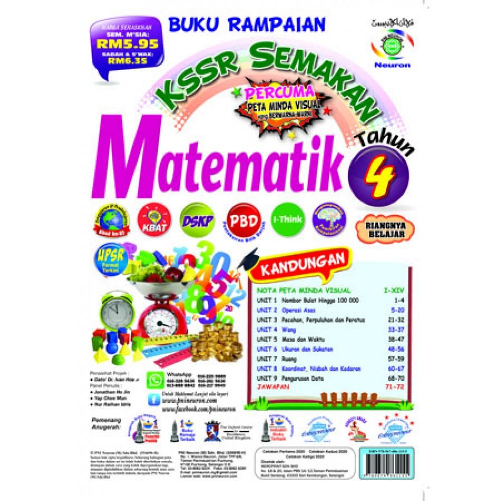 Tahun 4 Buku Rampaian KSSR Semakan Matematik