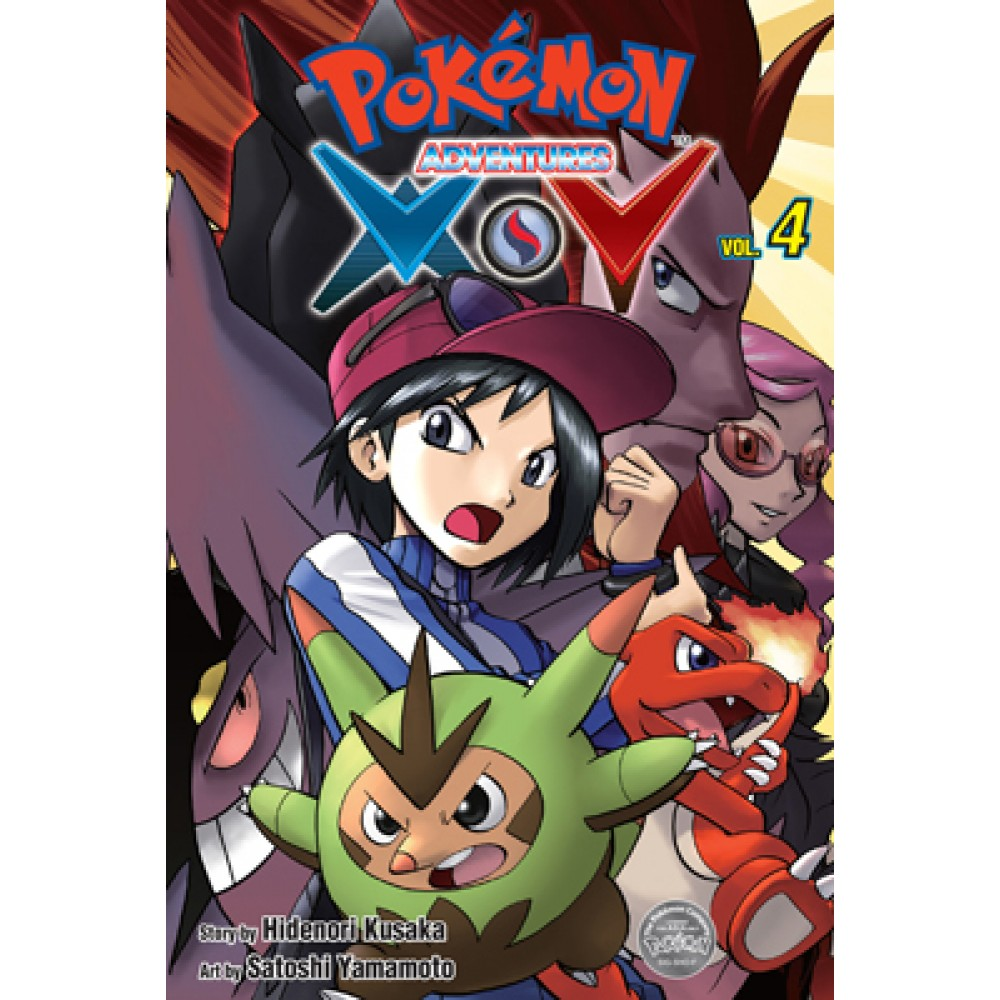 Pokemon Adventures X.Y #4