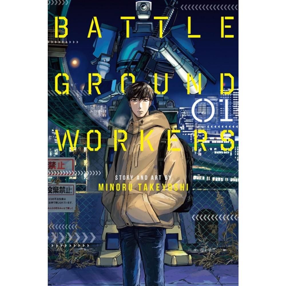 Battle Ground Workers #01