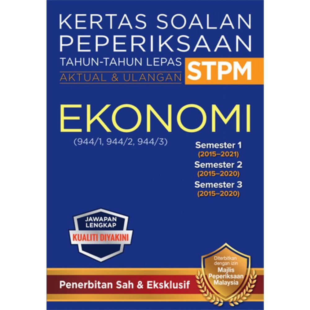 KSPTL STPM Semester 1, 2, 3 Ekonomi (Edisi 2022)
