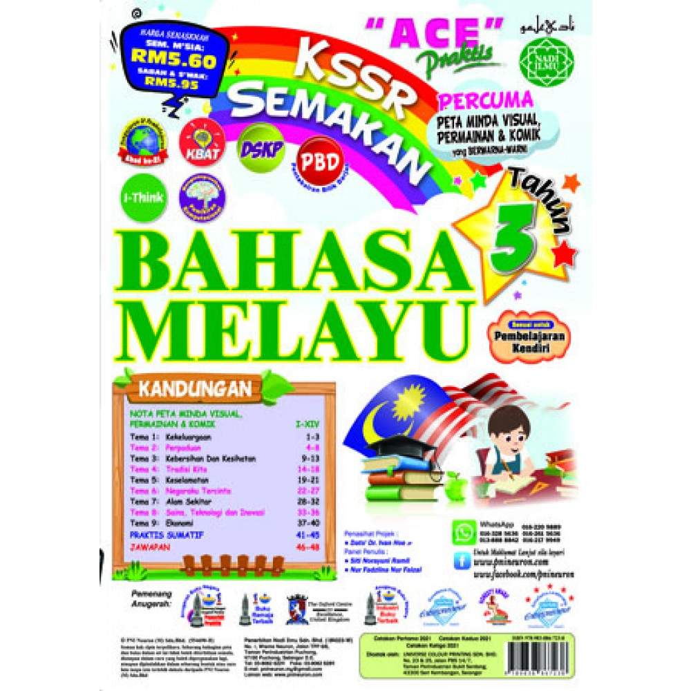 Tahun 3 Ace Praktis Bahasa Melayu