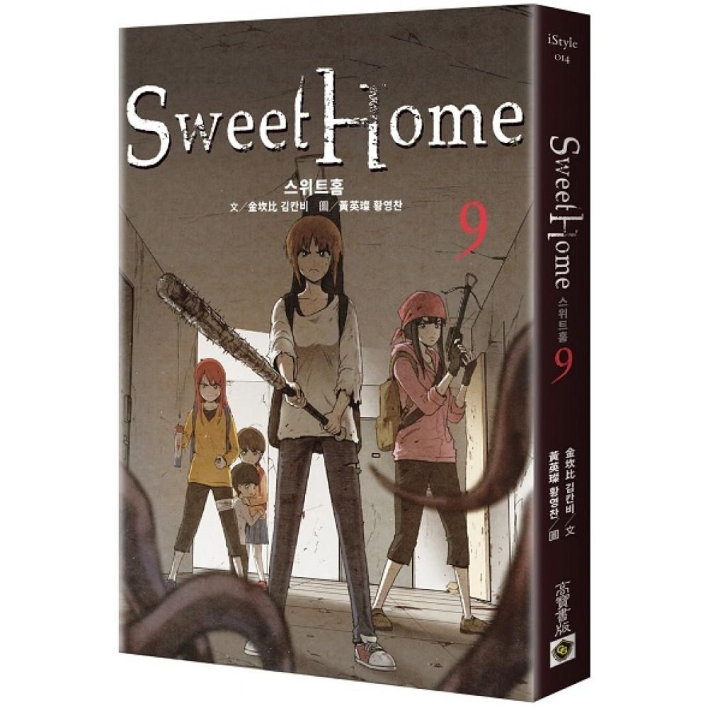 Sweet Home (09)