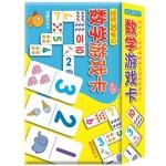 宝宝3Q学习-数学游戏卡