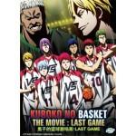 KUROKO NO BASKET THE MOVIE : LAST GAME   黑子的籃球劇場版:LAST GAME   (1DVD)