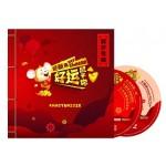 Astro好运鼠于你-贺岁专辑2020 (CD+DVD) Astro CNY 2020 Album (CD+DVD)