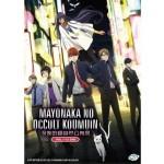 MAYONAKA NO OCCULT KOUMIN V1-12END (DVD)